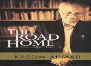 KassimAhmad4
