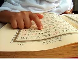 Quran Ngaji